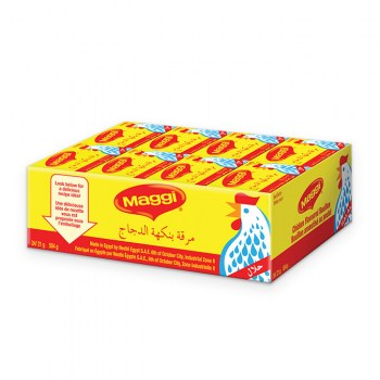 Maggi Chicken Bouillon - 8pcs